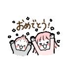 イチコと二太郎と母の日常スタンプ(個別スタンプ:09)