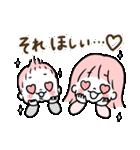 イチコと二太郎と母の日常スタンプ(個別スタンプ:14)