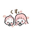 イチコと二太郎と母の日常スタンプ(個別スタンプ:26)