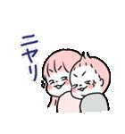 イチコと二太郎と母の日常スタンプ(個別スタンプ:27)