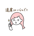 イチコと二太郎と母の日常スタンプ(個別スタンプ:31)
