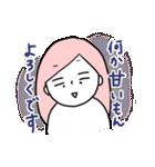 イチコと二太郎と母の日常スタンプ(個別スタンプ:38)