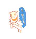 わたし、ひつじ(個別スタンプ:01)