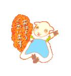 わたし、ひつじ(個別スタンプ:02)