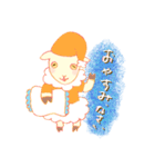 わたし、ひつじ(個別スタンプ:05)