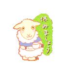 わたし、ひつじ(個別スタンプ:07)