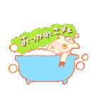 わたし、ひつじ(個別スタンプ:08)
