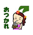 フラダンス大好きでっこちゃん1(個別スタンプ:01)