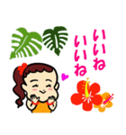 フラダンス大好きでっこちゃん1(個別スタンプ:02)