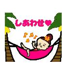 フラダンス大好きでっこちゃん1(個別スタンプ:04)