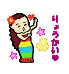 フラダンス大好きでっこちゃん1(個別スタンプ:06)
