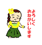 フラダンス大好きでっこちゃん1(個別スタンプ:07)