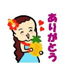 フラダンス大好きでっこちゃん1(個別スタンプ:09)