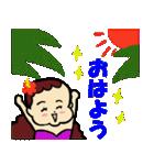 フラダンス大好きでっこちゃん1(個別スタンプ:13)