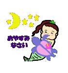 フラダンス大好きでっこちゃん1(個別スタンプ:14)