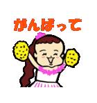 フラダンス大好きでっこちゃん1(個別スタンプ:18)
