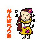 フラダンス大好きでっこちゃん1(個別スタンプ:19)