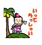フラダンス大好きでっこちゃん1(個別スタンプ:20)