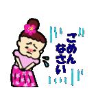 フラダンス大好きでっこちゃん1(個別スタンプ:21)
