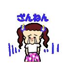 フラダンス大好きでっこちゃん1(個別スタンプ:22)