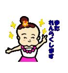 フラダンス大好きでっこちゃん1(個別スタンプ:31)
