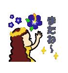 フラダンス大好きでっこちゃん1(個別スタンプ:32)