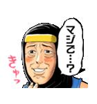 ピューと吹く!ジャガー(J50th)(個別スタンプ:02)