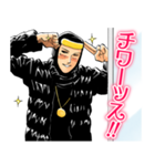 ピューと吹く!ジャガー(J50th)(個別スタンプ:34)