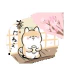 ほんわかしばいぬ<春>(個別スタンプ:2)