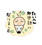 ほんわかしばいぬ<春>(個別スタンプ:11)