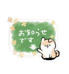 ほんわかしばいぬ<春>(個別スタンプ:16)
