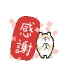 ほんわかしばいぬ<春>(個別スタンプ:22)