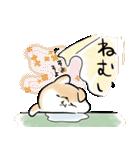 ほんわかしばいぬ<春>(個別スタンプ:37)