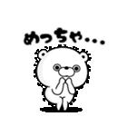 くま100% 関西弁(個別スタンプ:01)