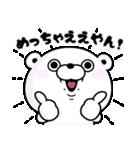 くま100% 関西弁(個別スタンプ:03)
