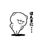 くま100% 関西弁(個別スタンプ:05)