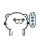 くま100% 関西弁(個別スタンプ:06)
