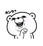 くま100% 関西弁(個別スタンプ:09)