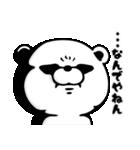 くま100% 関西弁(個別スタンプ:12)