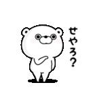 くま100% 関西弁(個別スタンプ:13)