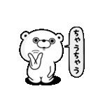 くま100% 関西弁(個別スタンプ:16)