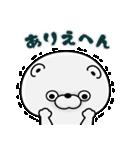 くま100% 関西弁(個別スタンプ:17)