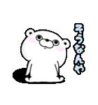 くま100% 関西弁(個別スタンプ:21)