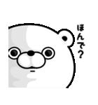 くま100% 関西弁(個別スタンプ:22)