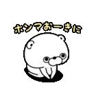 くま100% 関西弁(個別スタンプ:27)