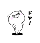 くま100% 関西弁(個別スタンプ:30)