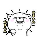 くま100% 関西弁(個別スタンプ:34)