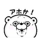 くま100% 関西弁(個別スタンプ:35)