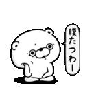 くま100% 関西弁(個別スタンプ:37)