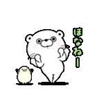 くま100% 関西弁(個別スタンプ:40)